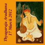 Sri Thyagaraja Aradhana