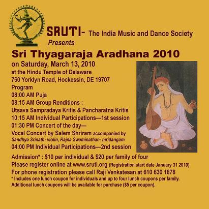 Sri Thyagaraja Aradhana 2010