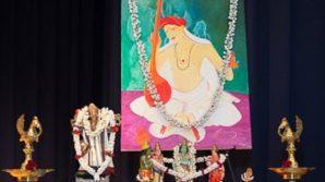 Sri Thyagaraja Aradhana (POSTPONED)