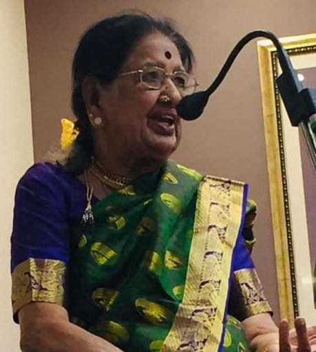 """Mother's Day weekend – All women Carnatic Music Concert – """"Amma"""" (Virtual Event)"""